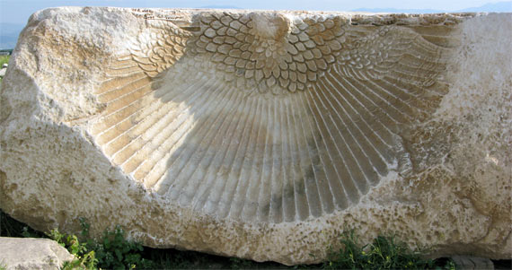 Carved stone, Hierapolis