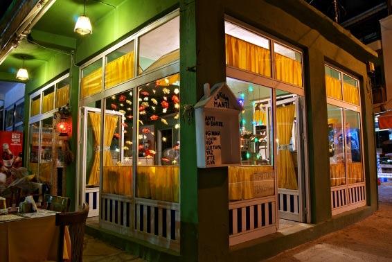 A Bozborun Café