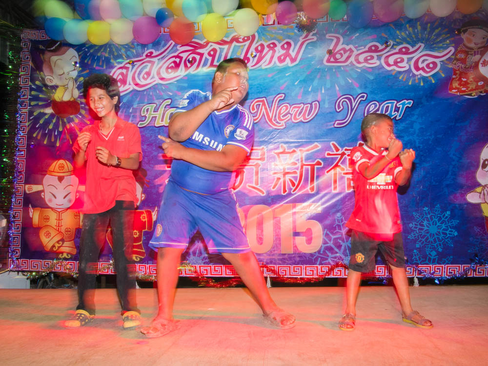 PSS New Year's Party