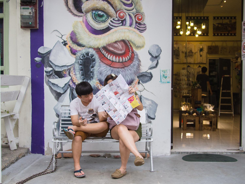 Armenian Street, Georgetown Penang
