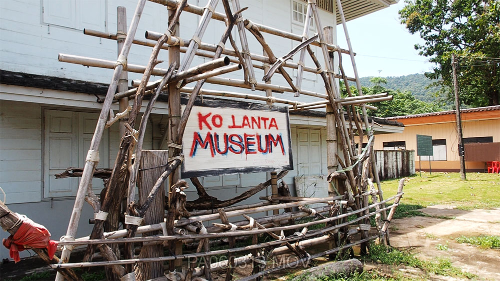Ko Lanta museum. Never open.